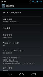 device-2012-06-29-040935
