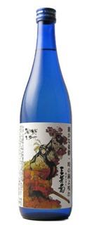 miyoshi-sizuku720